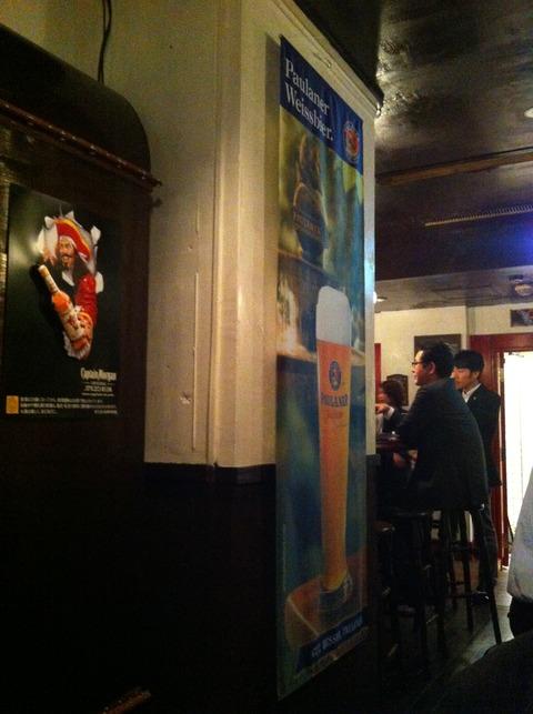 荻窪 世界のビール THE GRUB(ザ・グラブ)52