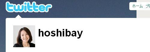 @hoshibay