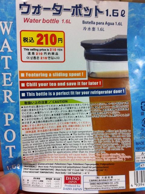 伊藤園 香り薫るむぎ茶 18