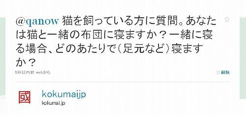 Q&Aなう7