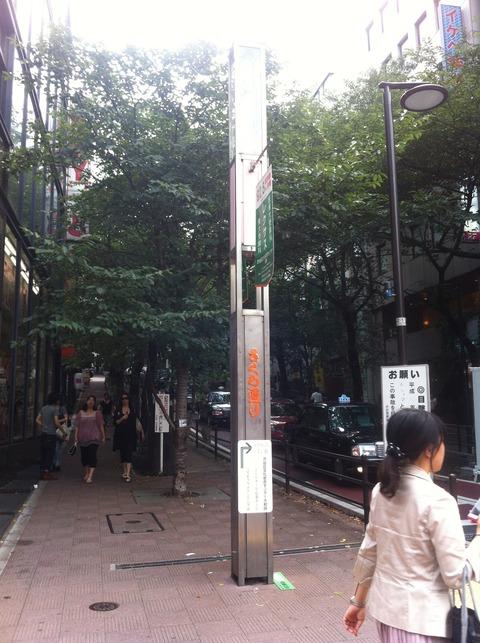 渋谷 ベトナム料理 ハノイのホイさん 25