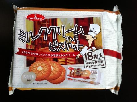 インペリアル ミルククリームサンドビスケット56