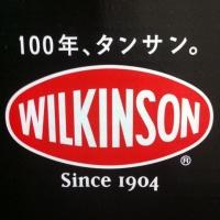 100年、タンサン。WILKINSON