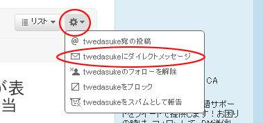 @twedasuke4