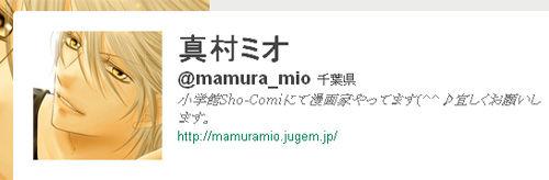 mamura_mio