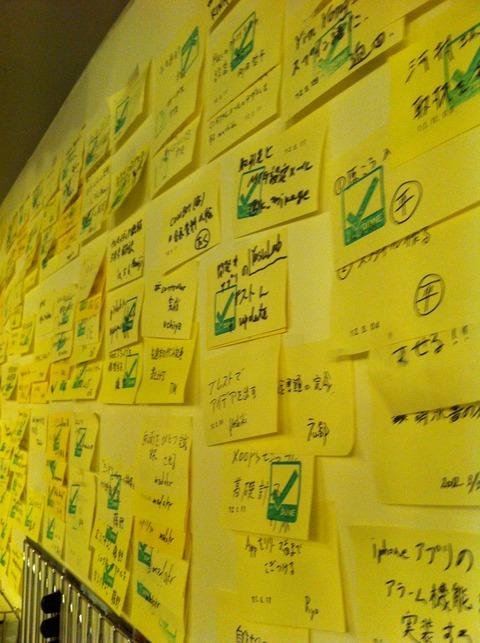 下北沢 コワーキングスペース オープンソースカフェ67