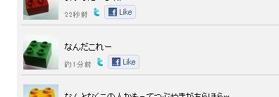 fb_osamaroba4
