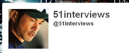 51interviews1