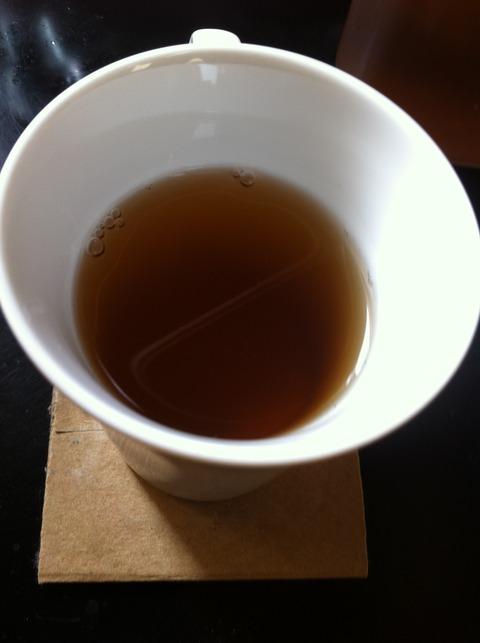 伊藤園 香り薫るむぎ茶 72
