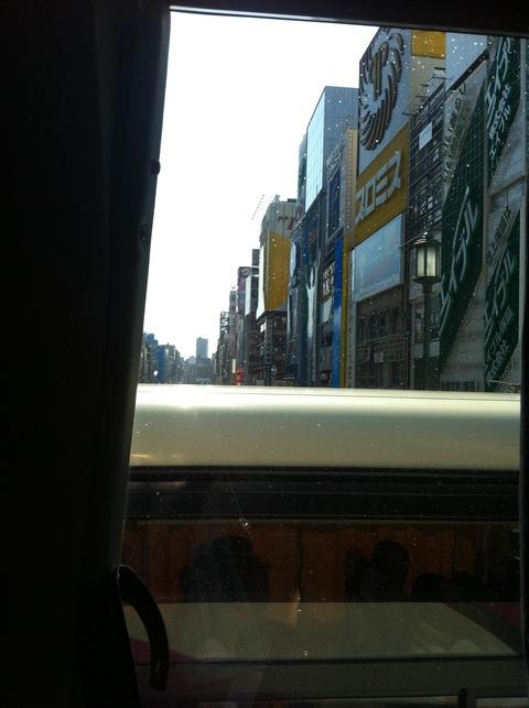 ウィラートラベル 夜行バス 31