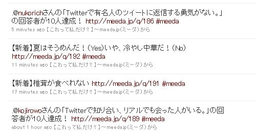 meeda.jp19