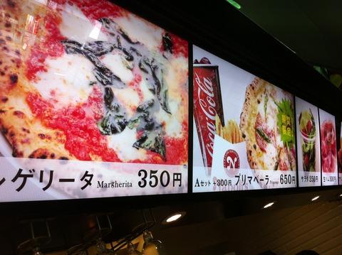 渋谷ナポリス41