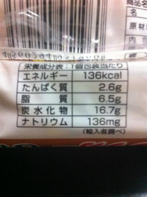 マジックフレークピーナッツバタークリーム58
