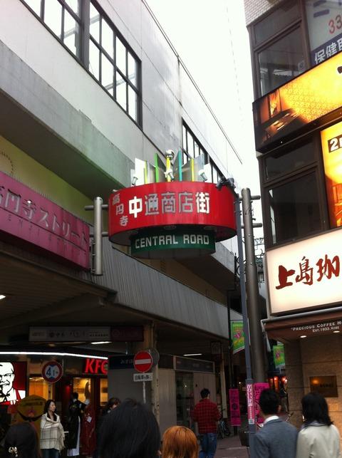 高円寺コワーキングスペースこけむさズ63