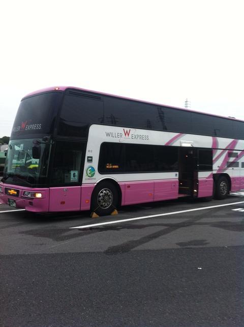 ウィラートラベル 夜行バス 24