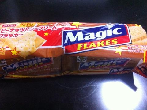 マジックフレークピーナッツバタークリーム56