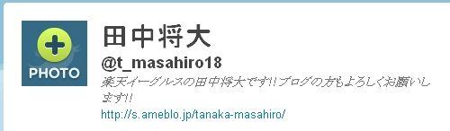 @t_masahiro18