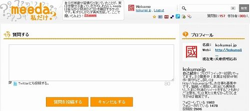meeda.jp5