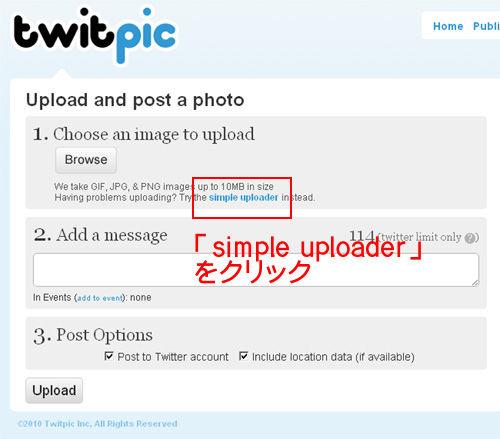 TwitPic文字化け対処方法5