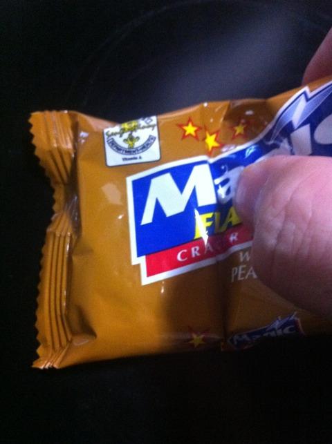 マジックフレークピーナッツバタークリーム61