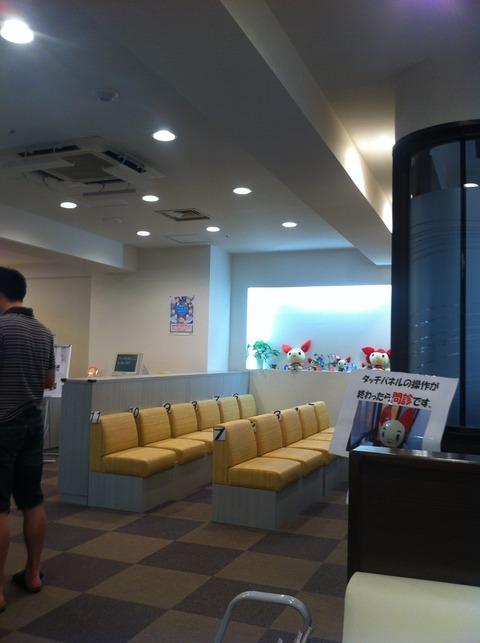 新宿東口献血ルーム 91
