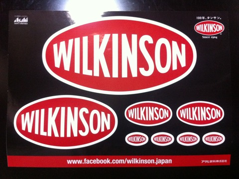 ウィルキンソンのステッカー