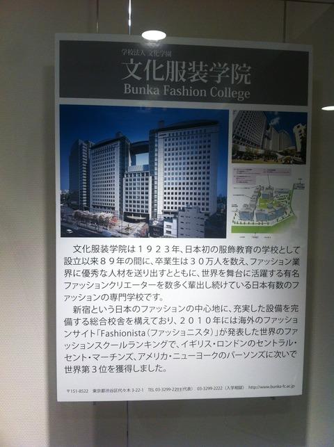 献血ルーム新宿ギフト 95