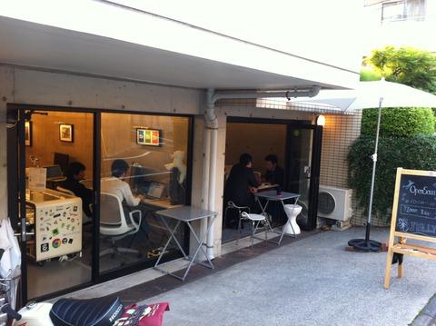 下北沢 コワーキングスペース オープンソースカフェ40