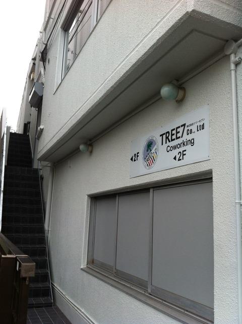 学芸大学コワーキングスペース シェアオフィス TREE7 ツリーセブン009
