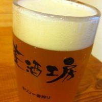 asagaya_beer_dojo