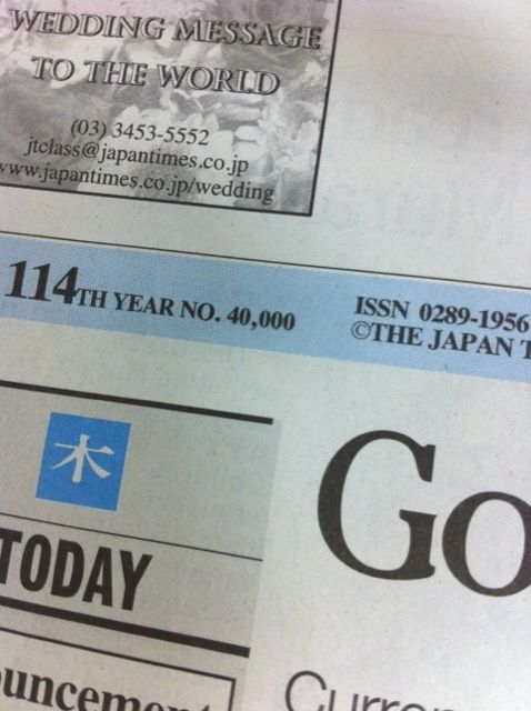 The Japan Times 40000th anniversary2
