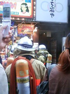 新宿東口オカダヤ火災05