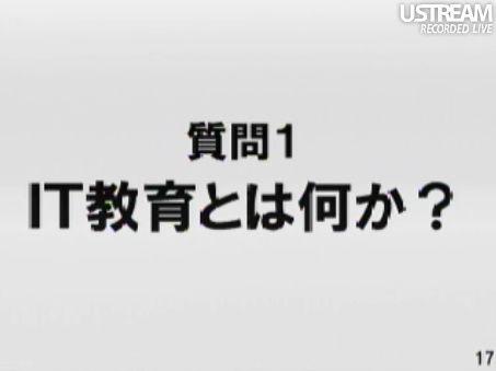 田原総一朗×孫正義 白熱対談スライド17