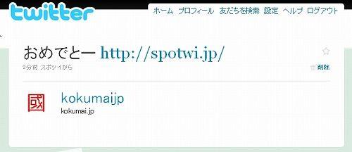spotwi6