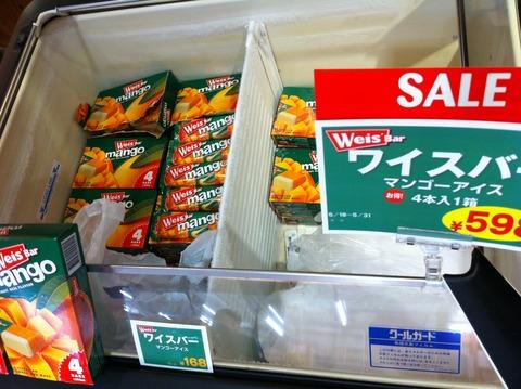 阿佐ヶ谷 カルディコーヒーファーム76