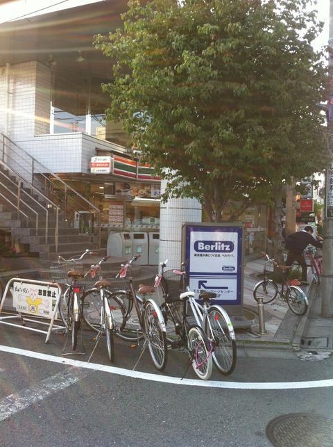 下北沢 コワーキングスペース オープンソースカフェ21