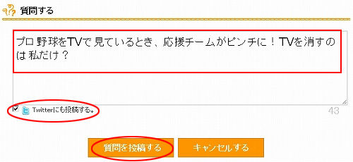 meeda.jp6
