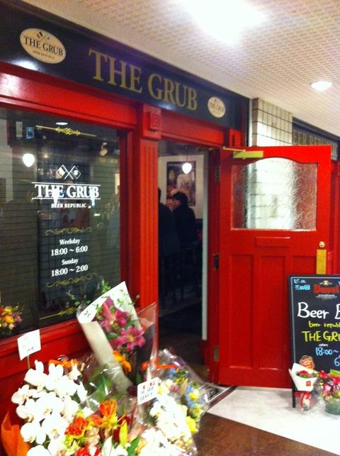 荻窪 世界のビール THE GRUB(ザ・グラブ)41
