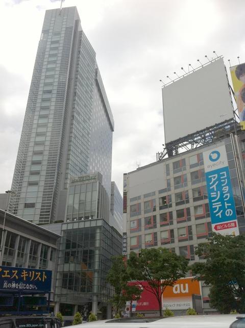 渋谷 ハチ公前 献血ルーム90