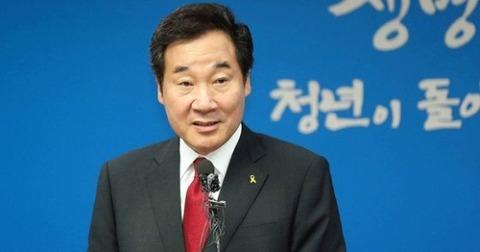 韓国首相、韓日・日韓議員連盟合同総会で「自国民の反感を刺激・利用するのは無責任なこと」[12/14]
