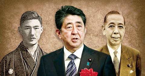 韓国紙 「戦争可能な国に」 安倍首相と祖父写真1面に [09/29]