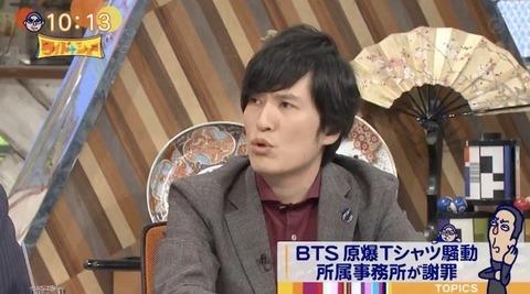 BTS騒動に清塚信也「僕は韓国とのハーフ。日韓が仲良くなれるチャンス」 ネット「こういうのが嫌韓を蔓延させてるんだよ」「反日撲滅 [11/18]