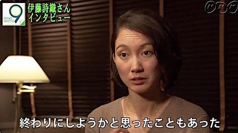 NHK、伊藤詩織にインタビュー ネット「不起訴になった人を犯罪者扱いして伊藤を被害者のように扱うのは公共放送としてダメ」 [12/27]