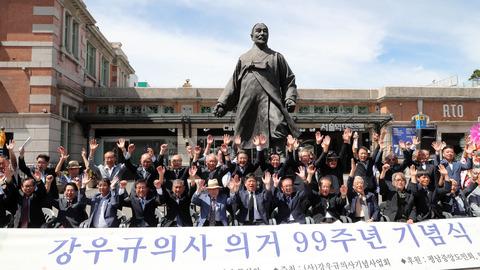 韓国 日帝総督に爆弾を投げた姜宇奎(カン・ウギュ)義士義挙99周年記念式開催[09/02]