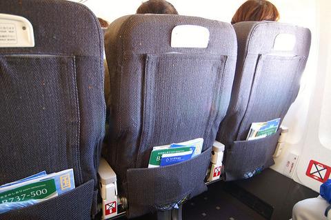飛行機、新幹線、電車... あなたはどこに座りますか? [8/19]
