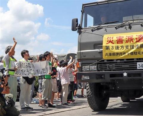 西日本豪雨 自衛隊の派遣活動終了、3万人規模で被災地支援 地元からは感謝の声[8/19]