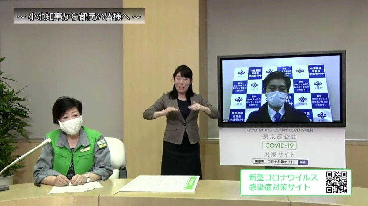 小池知事と吉村知事がビデオ対談 9月入学制度「今できなかったら、二度と日本ではできない」