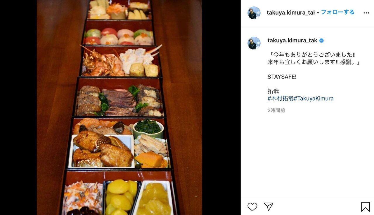 木村拓哉さん一家のおせちはコレ。工藤静香さんとKoki,さんが手作り、6段重で美味しそう