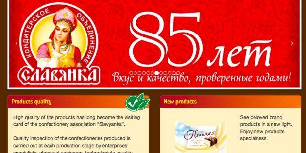 煮立ったキャラメルのタンクに女性従業員が転落死 ロシアの製菓工場