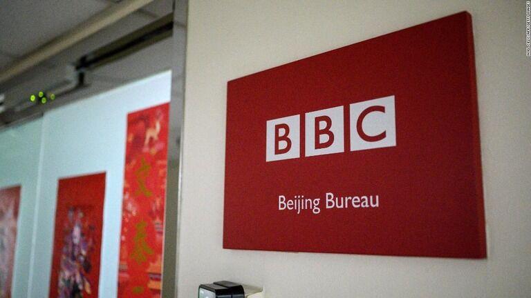 英BBCの北京特派員、台湾へ移動